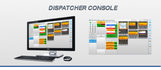 Dispatcher console